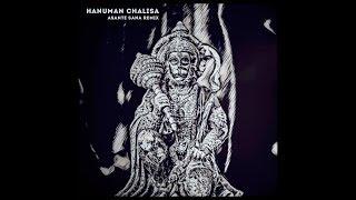 hanuman chalisa new 2019 - TH-Clip