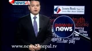 """POWER NEWS With Prem Baniya """"RAJNITI SAHAMATI KO PRAYAS"""""""