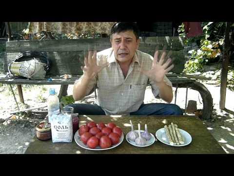 Овощи для потенцию мужчины