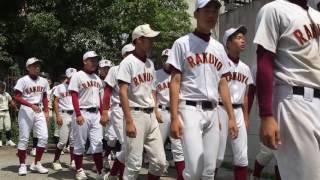 第98回全国高等学校野球選手権京都大会開会式