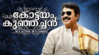 Malayalam Super Hit Movie  Kottayam Kunjachan  HD   Comedy Action Full Movie  FtMammootty