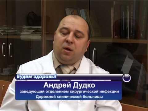 Альтернативное лечение аденомы простат