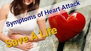 heart attack symptoms - Life saving hacks