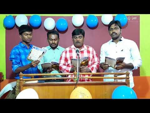 church of Christ Telugu song ( నా ప్రాణ ప్రియుడా యేసురాజా )