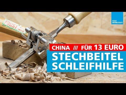 Schleif-Hilfe für Stechbeitel & Stemmeisen / Hobel & Stecheisen selber schärfen / Vorrichtung