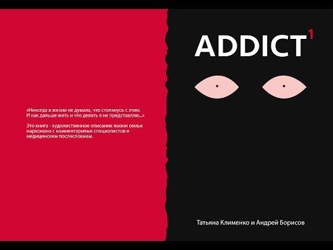 Эффективное кодирование от алкоголя в башкирии