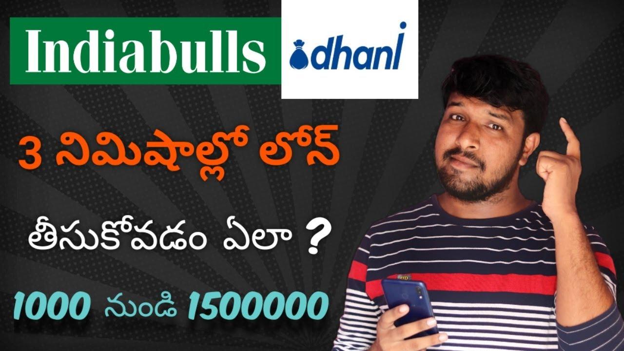 How to apply dhani app loan in telugu   IndiaBulls Dhani Loan App   personal loan in dhani app thumbnail