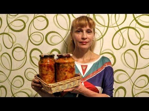 Вкусный овощной салат на зиму из помидор и огурцов с перцем Рецепт Секрета