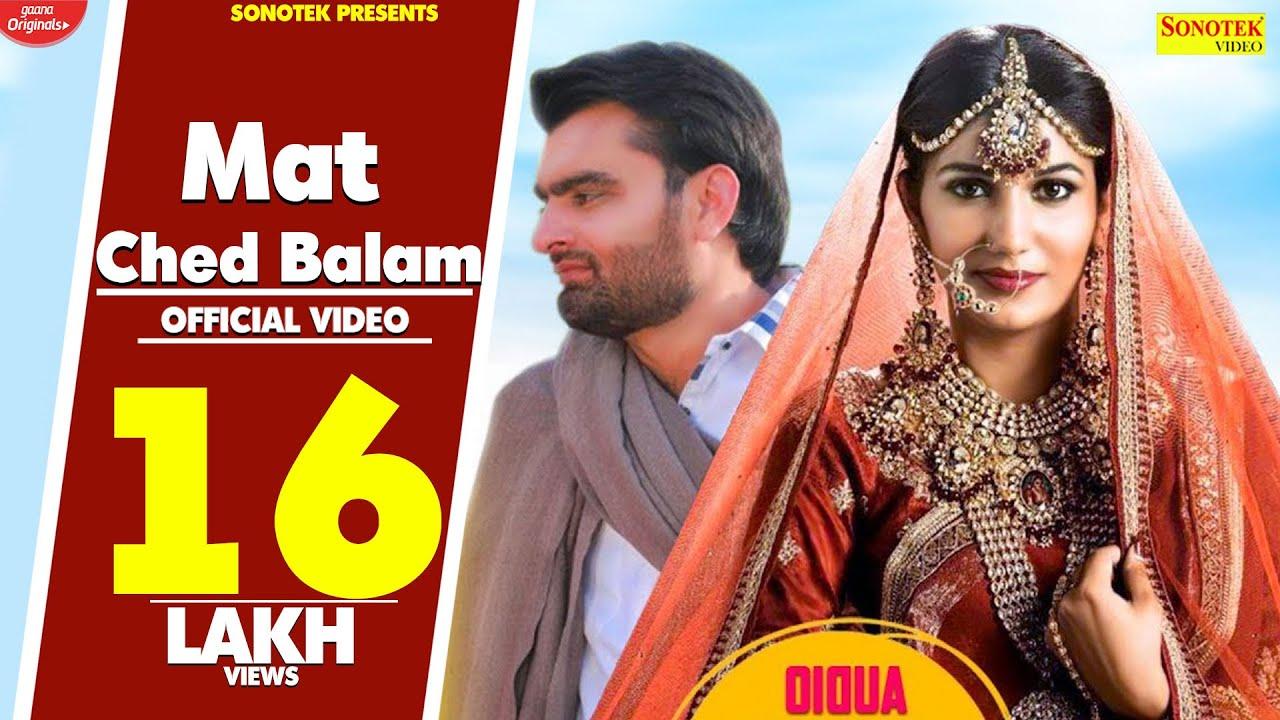 Mat Ched Balam Lyrics Sapna Chaudhary Gagan Haryanvi