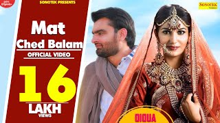 Sapna-Chaudhary--Mat-Ched-Balam--Gagan-Haryanvi--Yashpal-Bajana--New-Haryanvi-Songs-Haryanavi Video,Mp3 Free Download