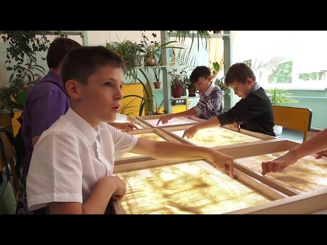 В Ангарске открылась школа для особенных детей