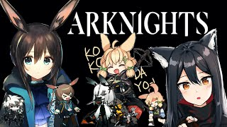 Jessica  - (Arknights) - Arknights.exe