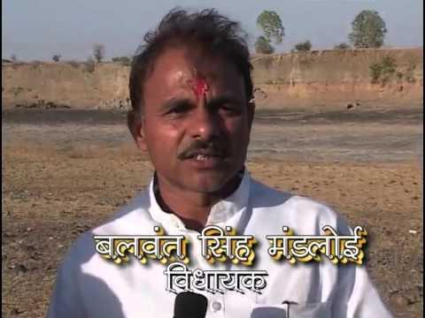 Dhar DAM