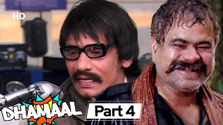 Superhit Comedy Film Dhamaal | Jaldi Five Movie |  Movie Part 4 | Sanjay Dutt - Arshad Warsi