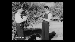 أصبر يا خى ( على وزن سلم على ) - محمد أمين و نجاة على تحميل MP3