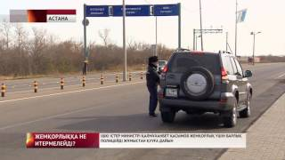 Қалмұханбет Қасымов жемқорлық үшін барлық полицейді жұмыстан қууға дайын