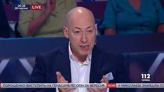 Гордон о том, кто и с какой целью организовал Евромайдан