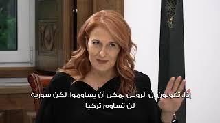 المقابلة التي امتنع تلفزيون Rai news 24 الإيطالي عن بثها