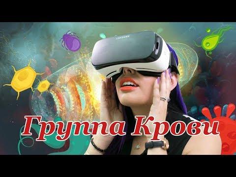 Группа Крови - Filatov & Karas - Виктор Цой
