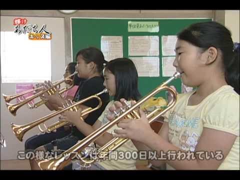【輝けあだち人キッズ編】西伊興小学校ブラスバンド(22年7月放映)