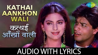 Kathai Aankhon Wali with lyrics | कत्थई   - YouTube