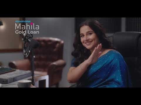 AtmaNirbhar Mahila Gold Loan