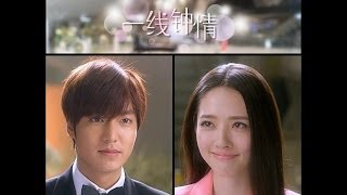 Lee Min Ho Love At First LINE  HD Full Episodes Part 13 With Eng/Chinese Sub