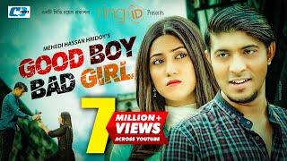 Good Boy Bad Girl | গুড বয় ব্যাড গার্ল | Tawsif Mahbub | Safa Kabir | Siam | Bangla New Natok 2019