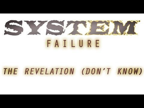 The Revelation (Don't Know) - Lyric Video