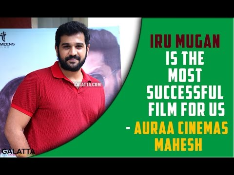 Iru-Mugan-is-the-most-successful-film-for-us--Auraa-Cinemas-Mahesh