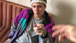 Рэп фристайл (банда ХАЙП)