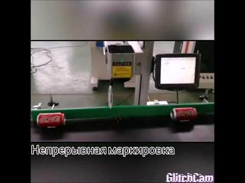 Лазерный гравер TOR DAVI Conveyer