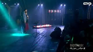 تحميل اغاني أصالة و خالد سليم و أغنية خانات الذكريات من برنامج mix music MP3