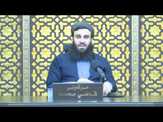 62 - تيسيرالعليِّ شرح شمائل النبيِّ ﷺ للترمذيِّ 62