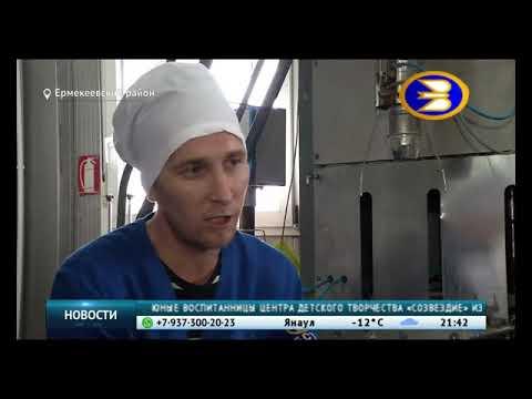 В Ермекеевском районе работает мини-молокозавод, открытый местным предпринимателем