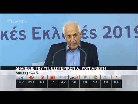 Αντ. Ρουπακιώτης: Ομαλή η διεξαγωγή των εκλογών | 07/07/2019 | ΕΡΤ