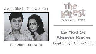 Us Mod Se Shuroo Karen - The Latest | Jagjit Singh & Chitra