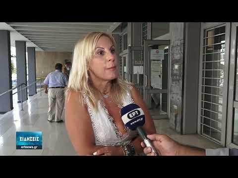 Τα στοιχεία του κατηγορούμενου ως συνεργού απαγωγής ζητά η οικογένεια της 10χρονης  31/08/2021   ΕΡΤ