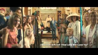 「アバウト・タイム ~愛おしい時間について~」の動画