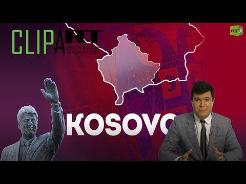 Kosovo: The Final Solution? Clipart with Boris Malagurski