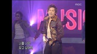 Rain - How to avoid the sun, 비 - 태양을 피하는 방법, Music Camp 20031018