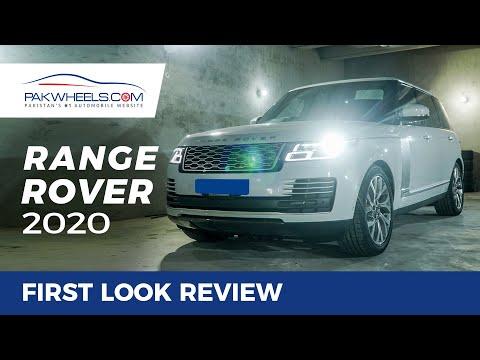 Range Rover 2020 Vogue | Autobiography | PakWheels