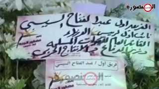 preview picture of video 'ولاد البلد حصريا بالفيديو تفاصيل ارسال السيسى لـبوكية ورد لأحد ابناء المنصورة يوم زفافه'