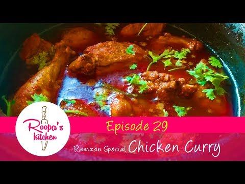 Special Chicken Curry || പത്തിരിക്കും,അപ്പത്തിനൊപ്പം ഒരു അടിപൊളി കോഴിക്കറി || Ramadan Special Ep: 29