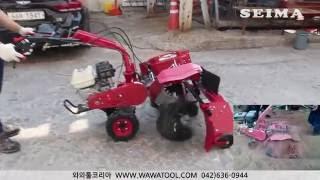 세이마 관리기 WMX650  (혼다 GP200 엔진) 휴립기 사용방법