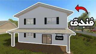 House Flipper - الفندق الجديد
