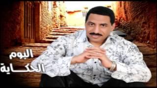 تحميل اغاني Araby El Soghayar - EL FARH FEN / عربى الصغير - الفرح فين MP3