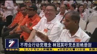 20181014 Ntv7华语新闻网络同步直播