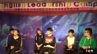 [제주캠퍼스][제주국제대안학교][글로벌리더스쿨] 2015 글로벌리더스쿨 워십댄스/ 연극 / 영어뮤지컬