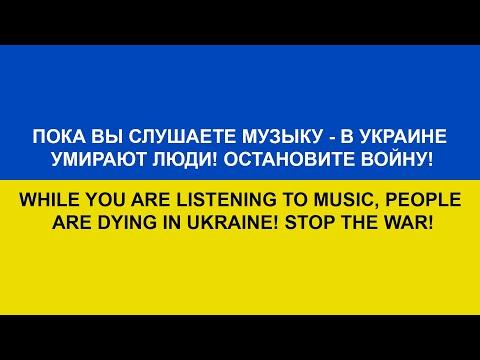 ПОРНОФИЛЬМЫ — Кто все эти люди? (RED, Москва, 16.10.2016)